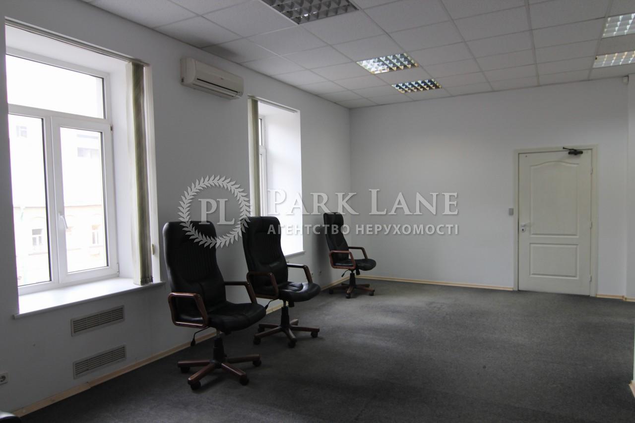 Офис, Ярославов Вал, Киев, J-28255 - Фото 4