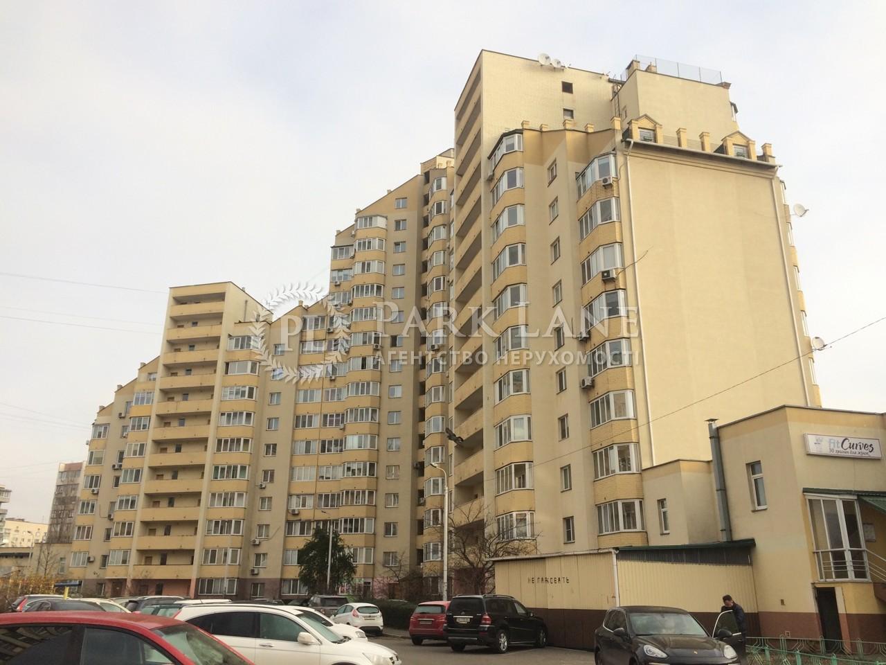 Квартира ул. Тростянецкая, 49, Киев, Z-584733 - Фото 6