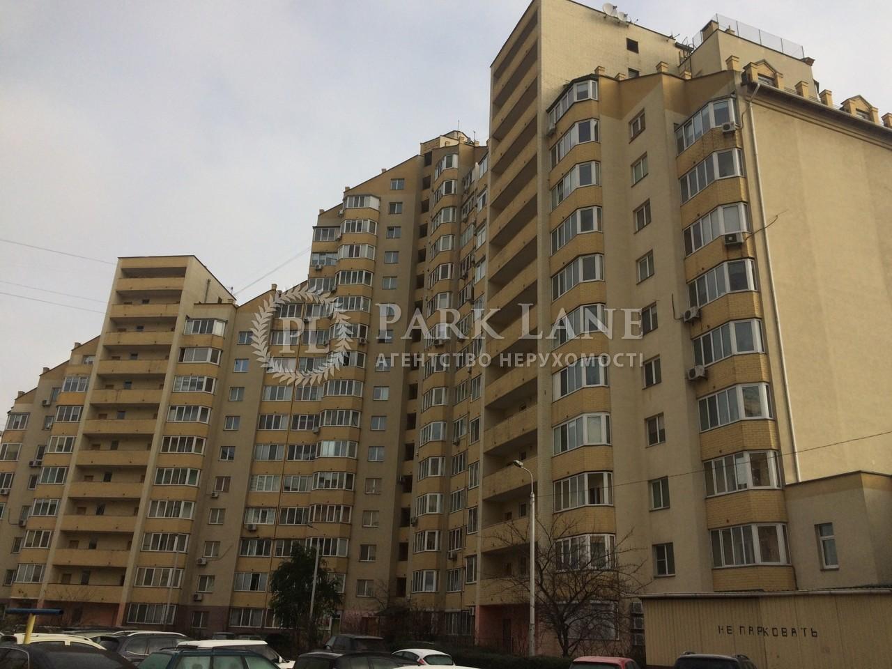 Квартира ул. Тростянецкая, 49, Киев, Z-584733 - Фото 7