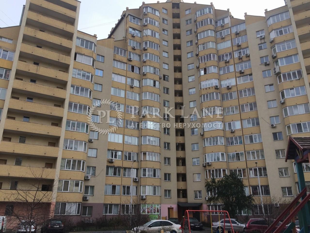 Квартира ул. Тростянецкая, 49, Киев, Z-584733 - Фото 9
