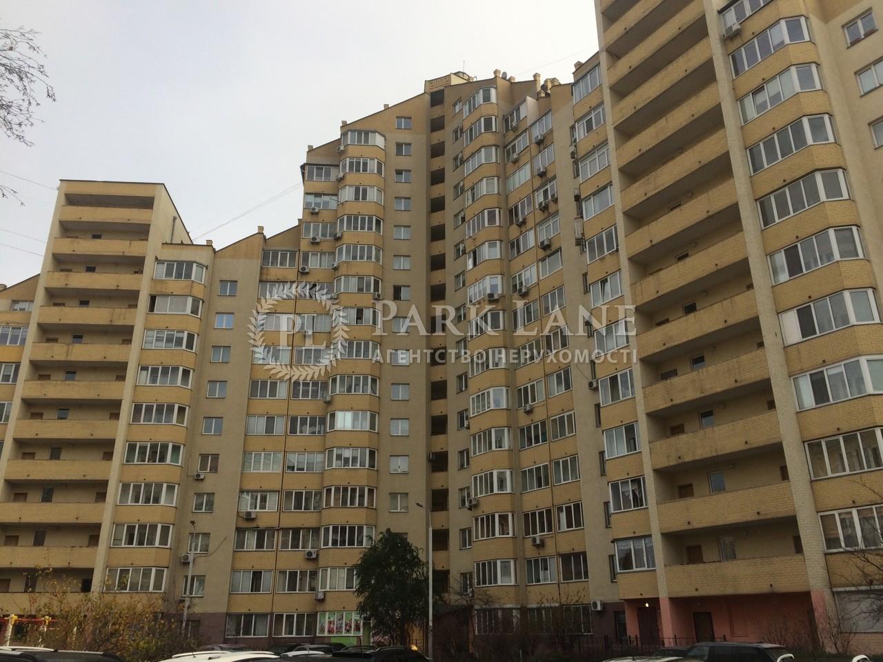 Квартира ул. Тростянецкая, 49, Киев, Z-584733 - Фото 11