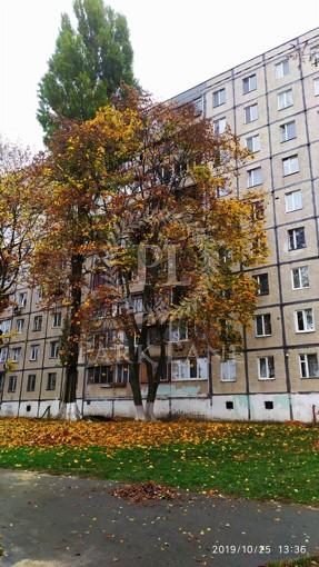 Квартира, Z-588285, 9