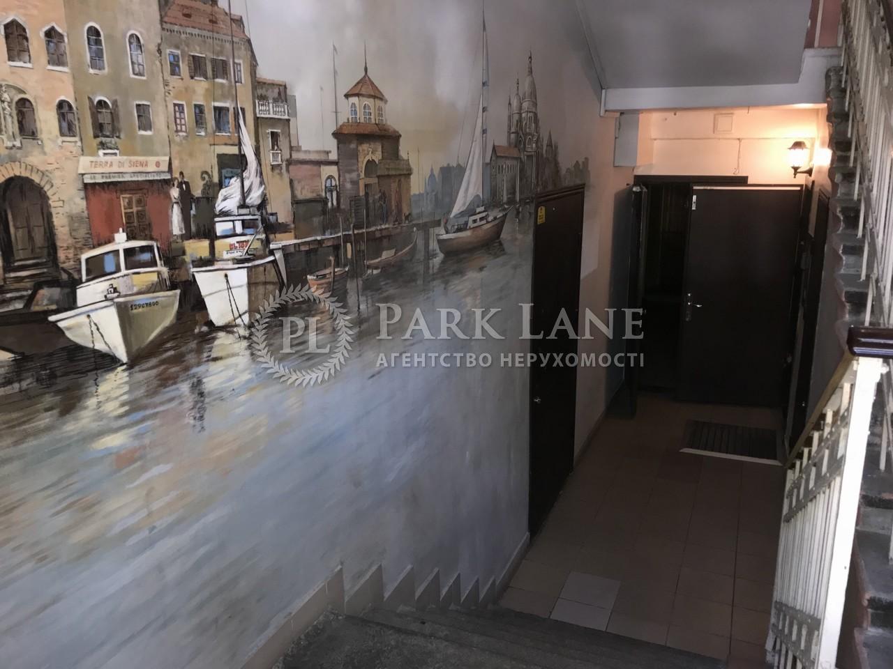 Нежилое помещение, ул. Верхний Вал, Киев, Z-332074 - Фото 7