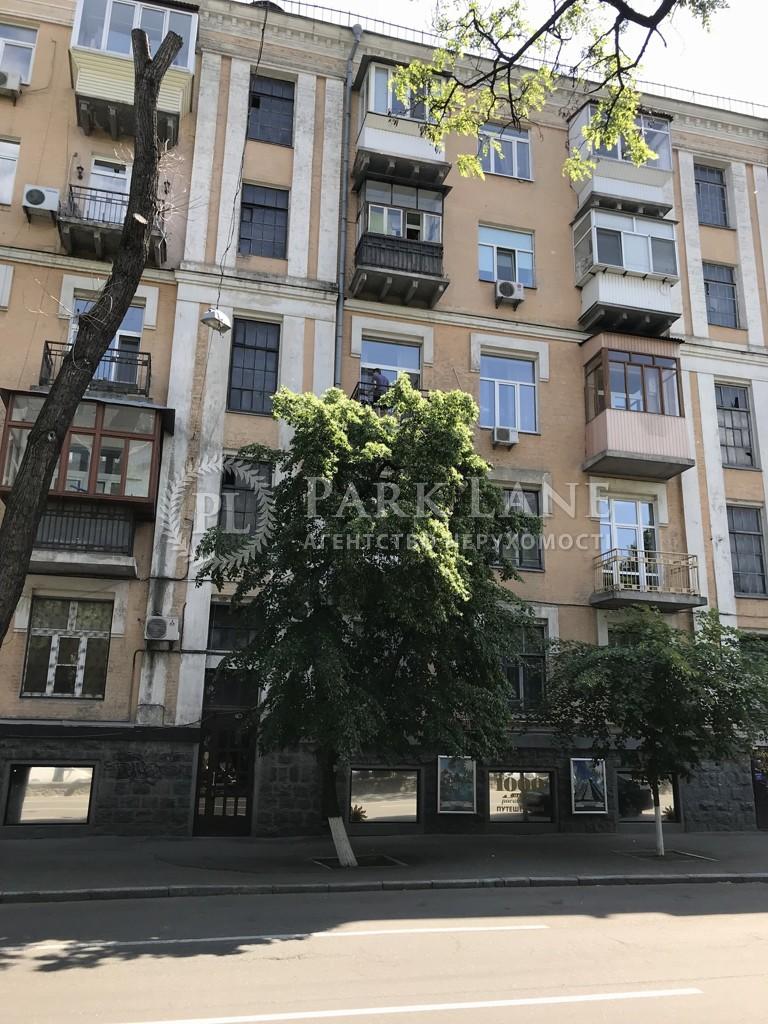 Нежилое помещение, ул. Верхний Вал, Киев, Z-332074 - Фото 11