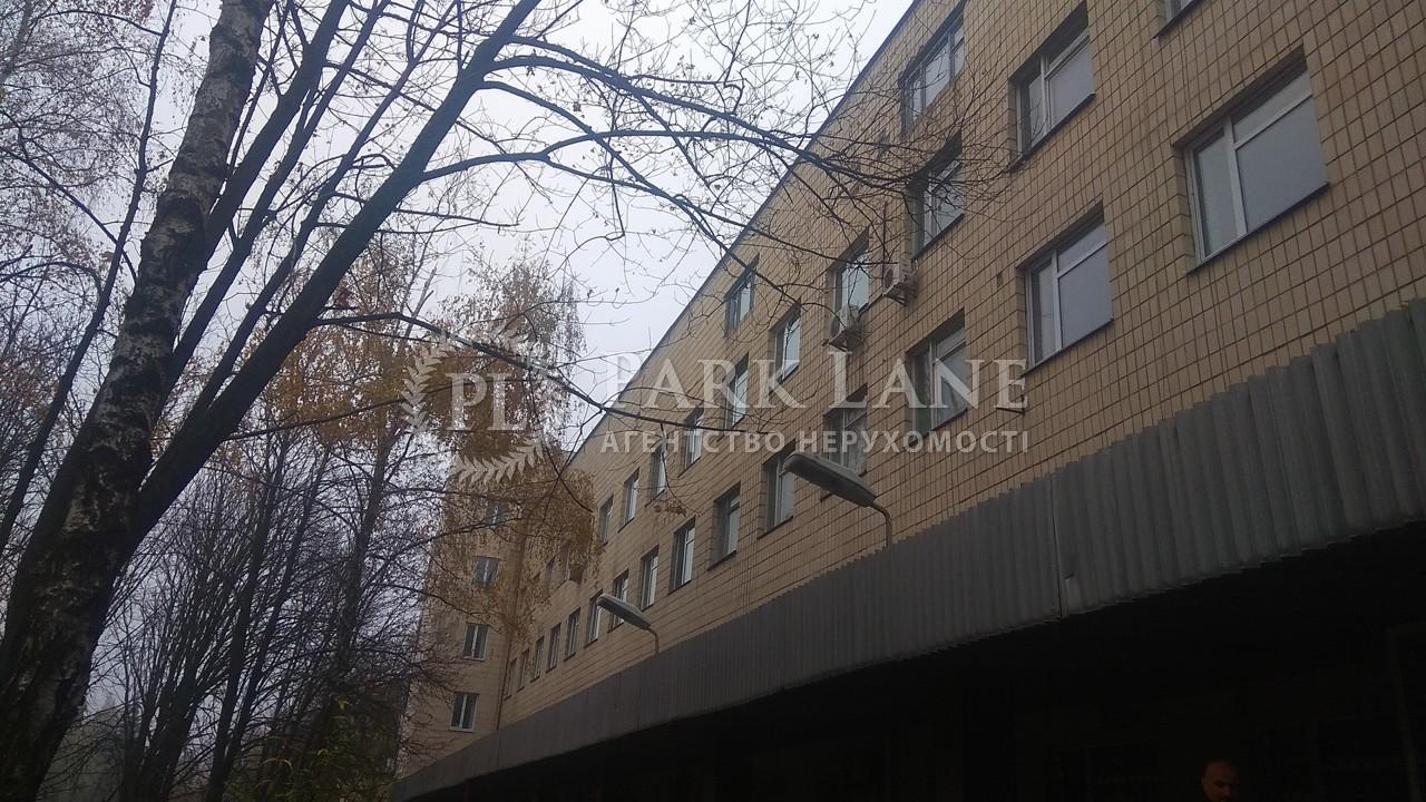 Офис, ул. Северо-Сырецкая, Киев, R-11701 - Фото 10