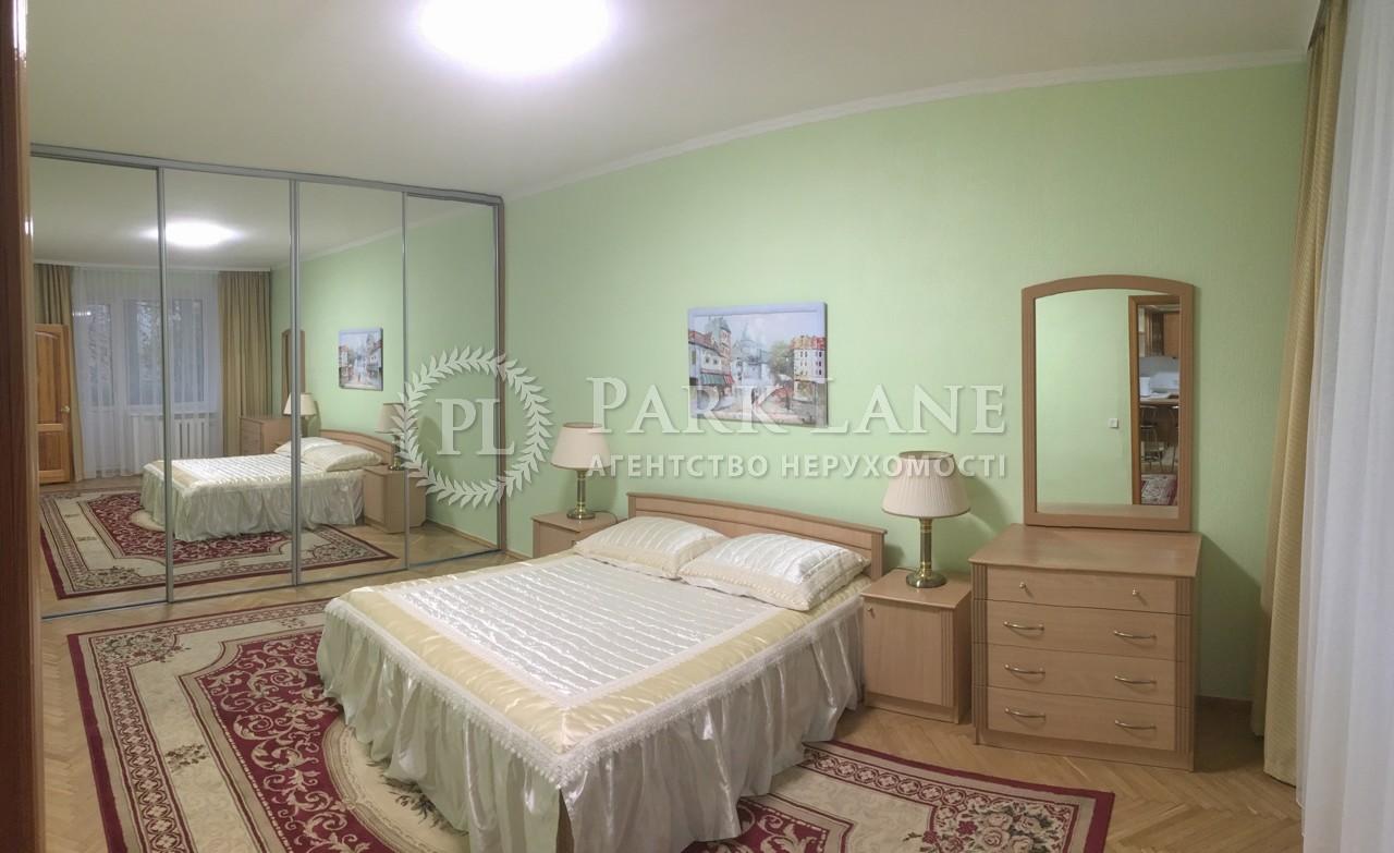 Квартира ул. Малая Житомирская, 10, Киев, B-73441 - Фото 9