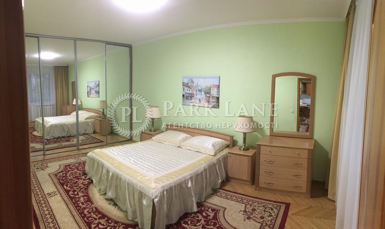 Квартира ул. Малая Житомирская, 10, Киев, B-73441 - Фото 10