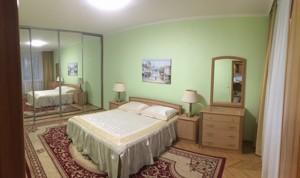 Квартира B-73441, Малая Житомирская, 10, Киев - Фото 12