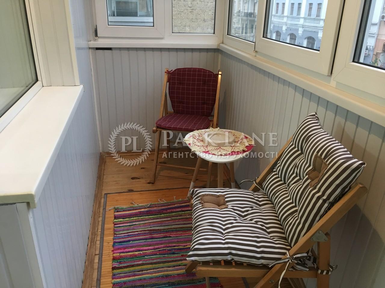 Квартира ул. Малая Житомирская, 10, Киев, B-73441 - Фото 22