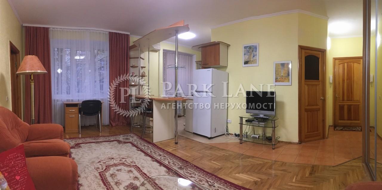 Квартира ул. Малая Житомирская, 10, Киев, B-73441 - Фото 3