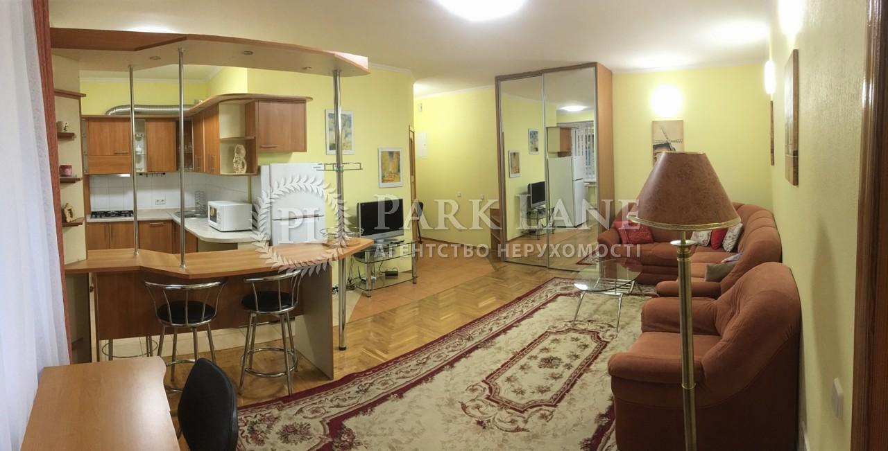 Квартира ул. Малая Житомирская, 10, Киев, B-73441 - Фото 13