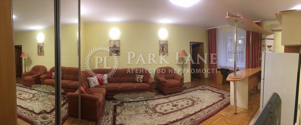 Квартира ул. Малая Житомирская, 10, Киев, B-73441 - Фото 14