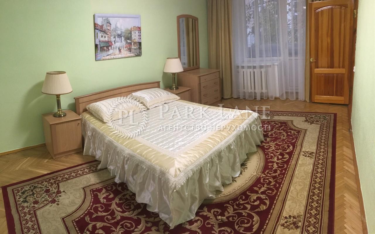 Квартира ул. Малая Житомирская, 10, Киев, B-73441 - Фото 11