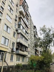 Квартира B-100750, Малиновского Маршала, 13, Киев - Фото 3