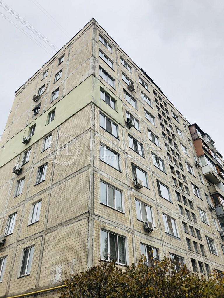 Квартира B-100750, Малиновского Маршала, 13, Киев - Фото 4