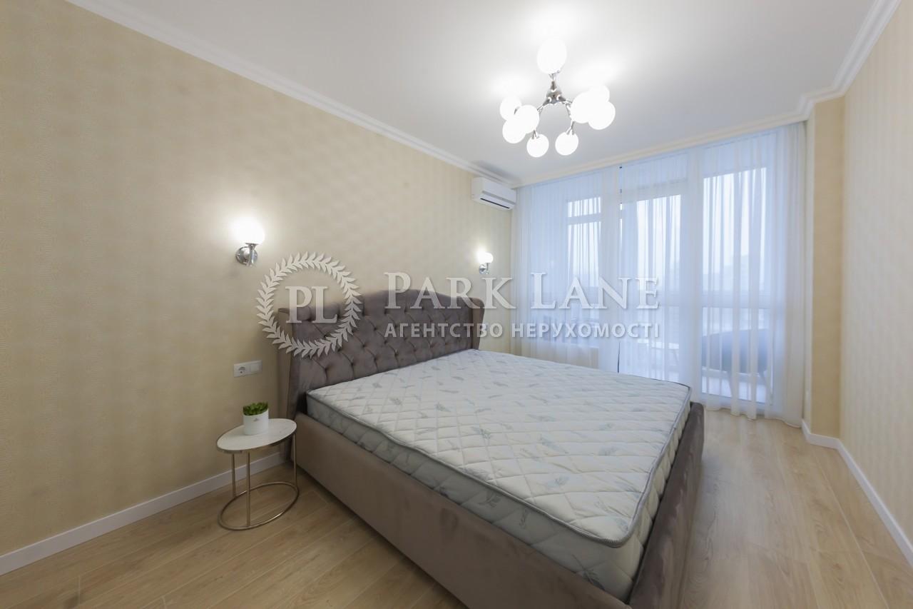 Квартира вул. Предславинська, 40, Київ, J-28118 - Фото 6