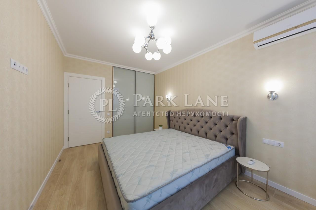 Квартира вул. Предславинська, 40, Київ, J-28118 - Фото 7