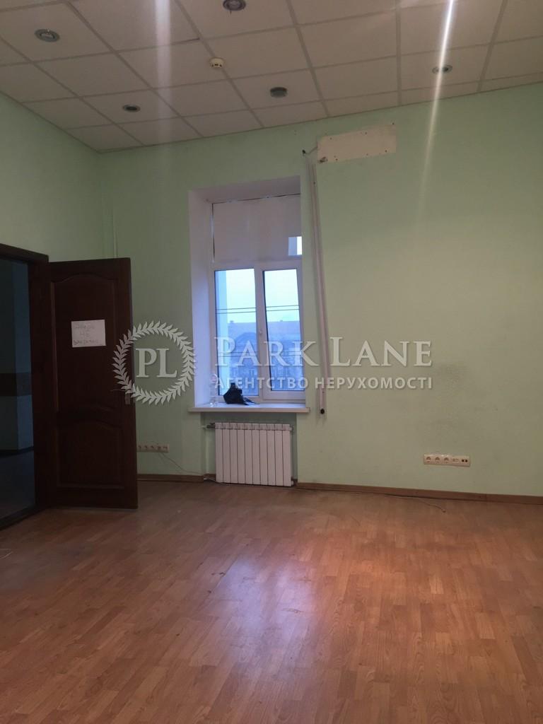 Нежилое помещение, ул. Прорезная (Центр), Киев, J-28053 - Фото 17