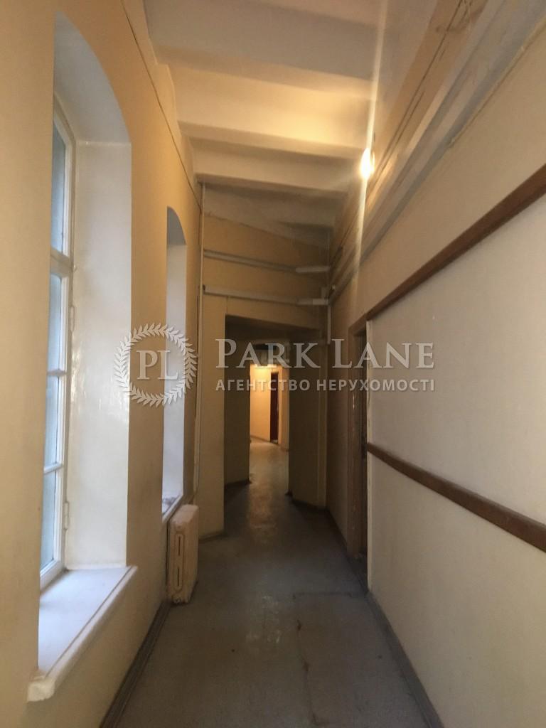 Нежилое помещение, ул. Прорезная (Центр), Киев, J-28053 - Фото 20