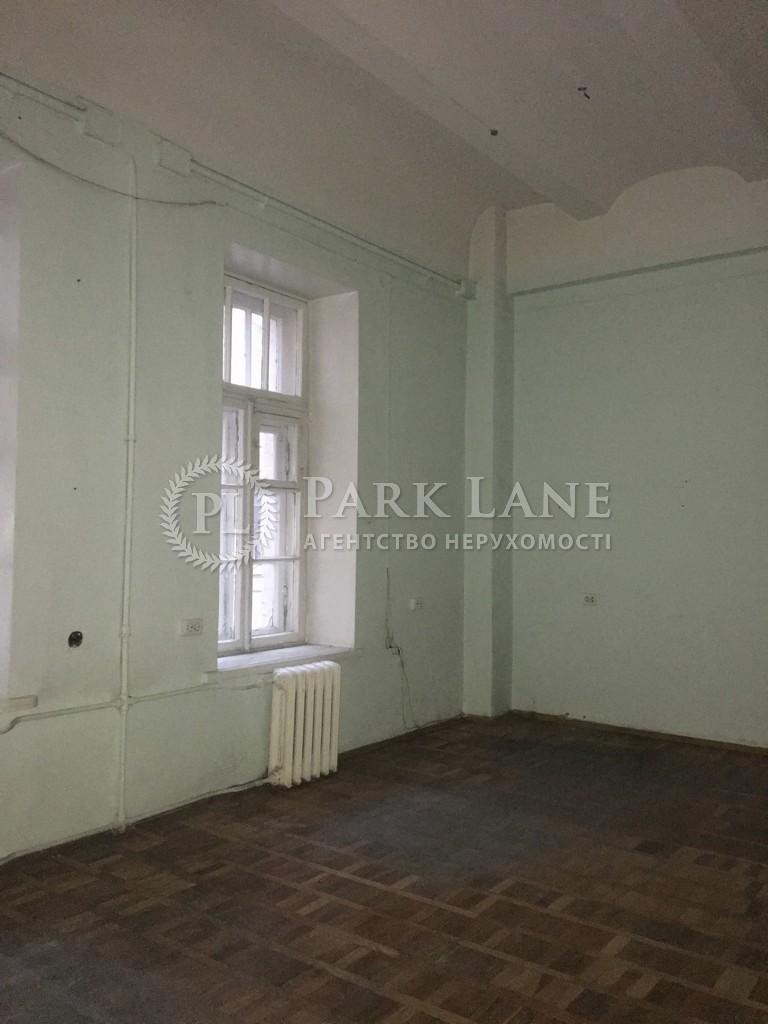 Нежилое помещение, ул. Прорезная (Центр), Киев, J-28053 - Фото 18