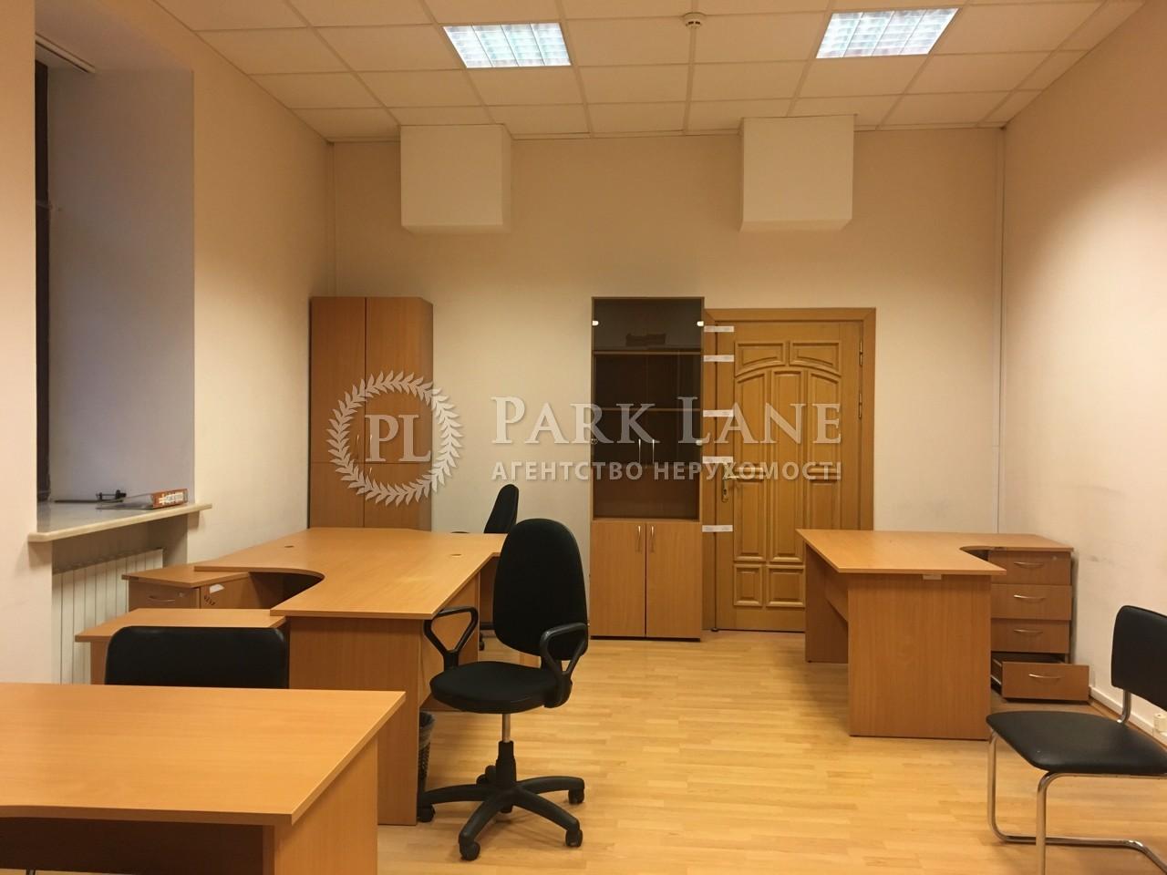 Нежилое помещение, ул. Прорезная (Центр), Киев, J-28053 - Фото 8