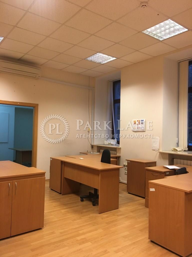 Нежилое помещение, ул. Прорезная (Центр), Киев, J-28053 - Фото 9
