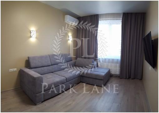 Apartment, D-35592, 54