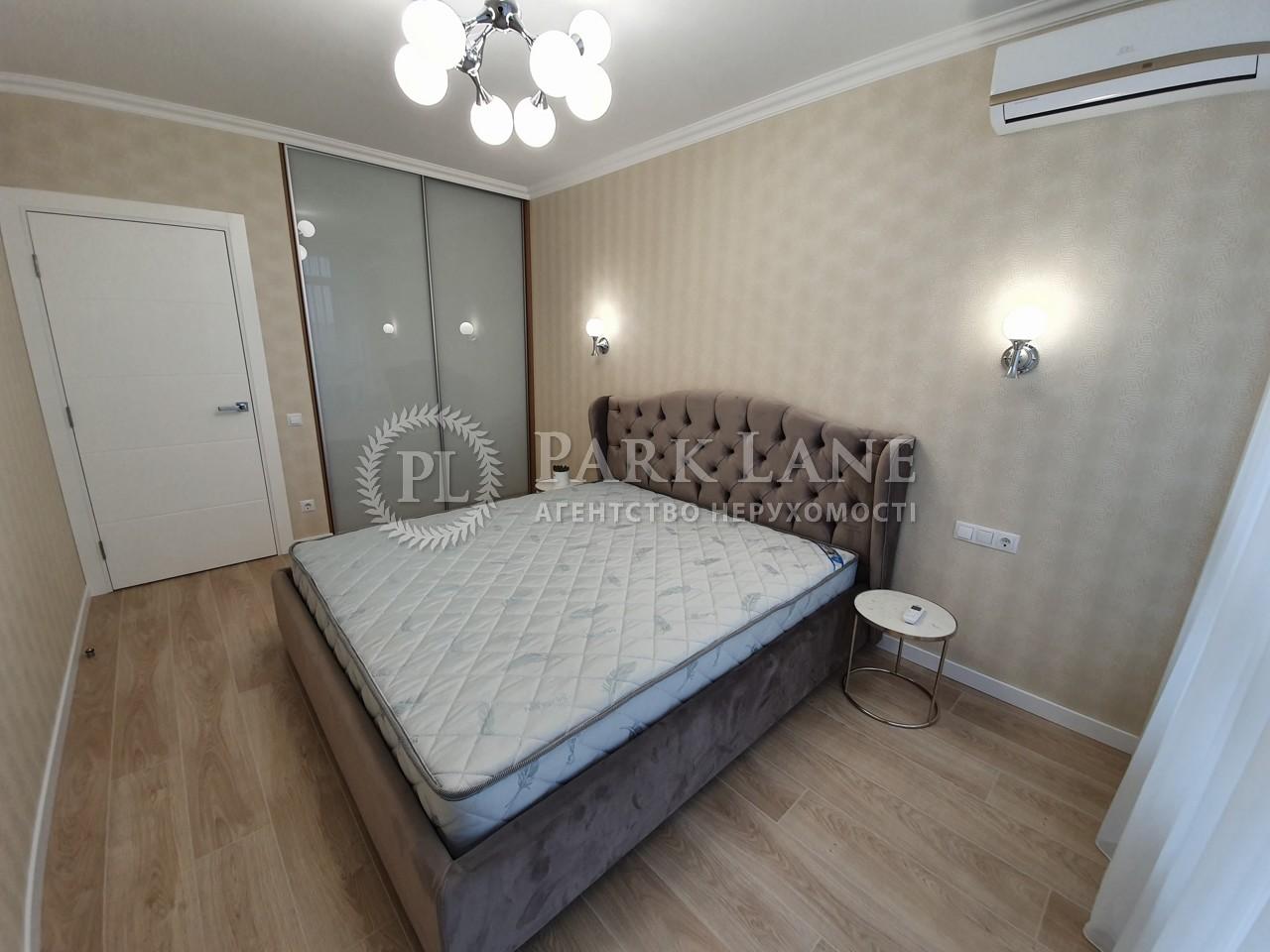 Квартира ул. Предславинская, 40, Киев, J-28265 - Фото 10