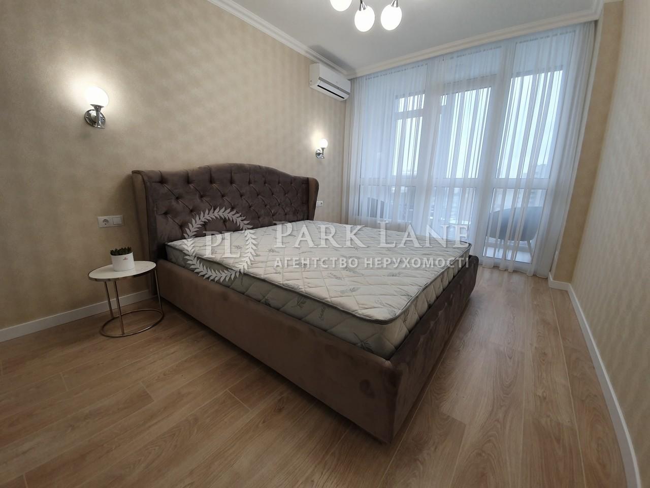 Квартира ул. Предславинская, 40, Киев, J-28265 - Фото 11