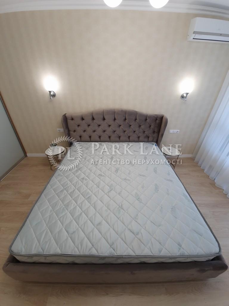 Квартира ул. Предславинская, 40, Киев, J-28265 - Фото 12