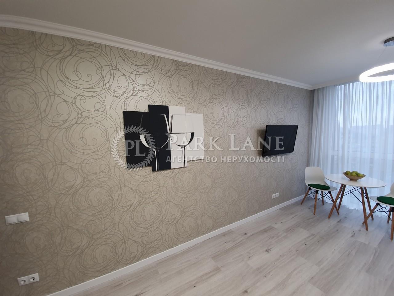 Квартира ул. Предславинская, 40, Киев, J-28265 - Фото 4