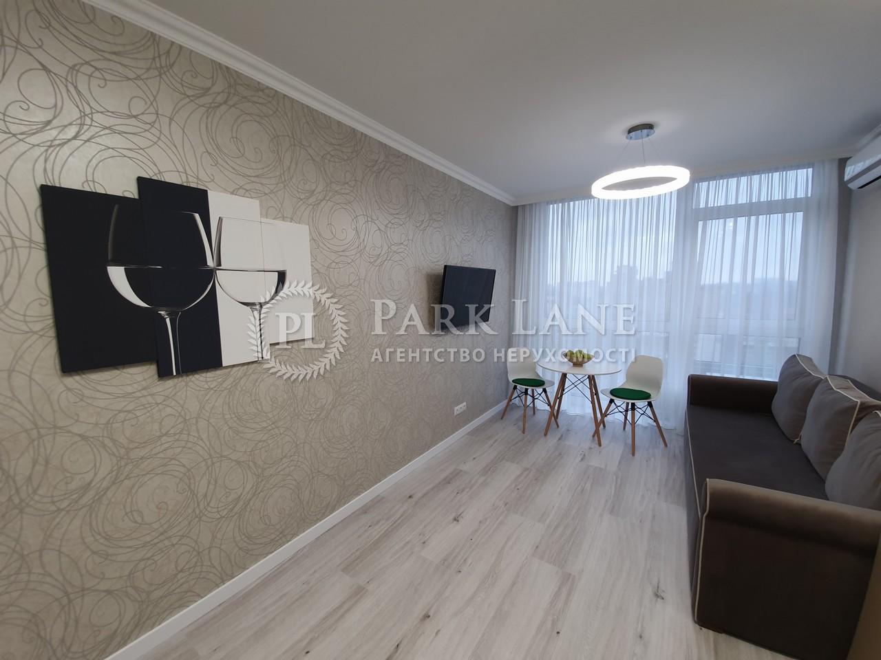 Квартира ул. Предславинская, 40, Киев, J-28265 - Фото 6