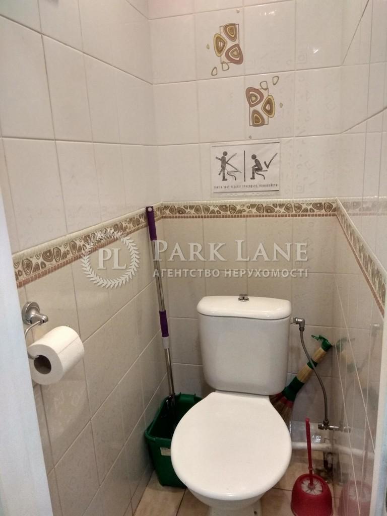 Квартира ул. Бассейная, 15, Киев, J-28267 - Фото 13