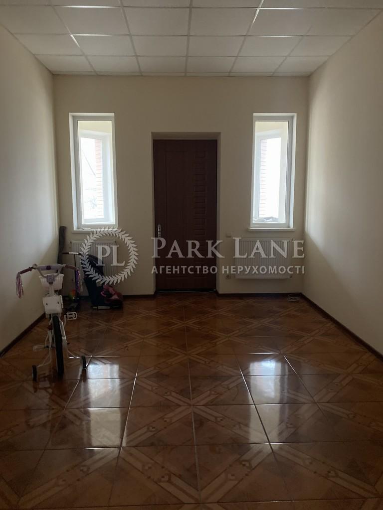 Офис, ул. 53-я Садовая, Киев, L-27183 - Фото 15