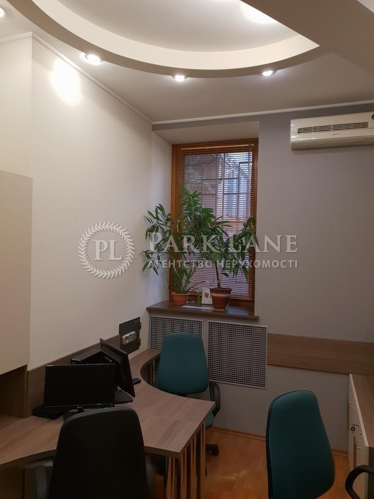 Нежилое помещение, ул. Костельная, Киев, L-27184 - Фото 6