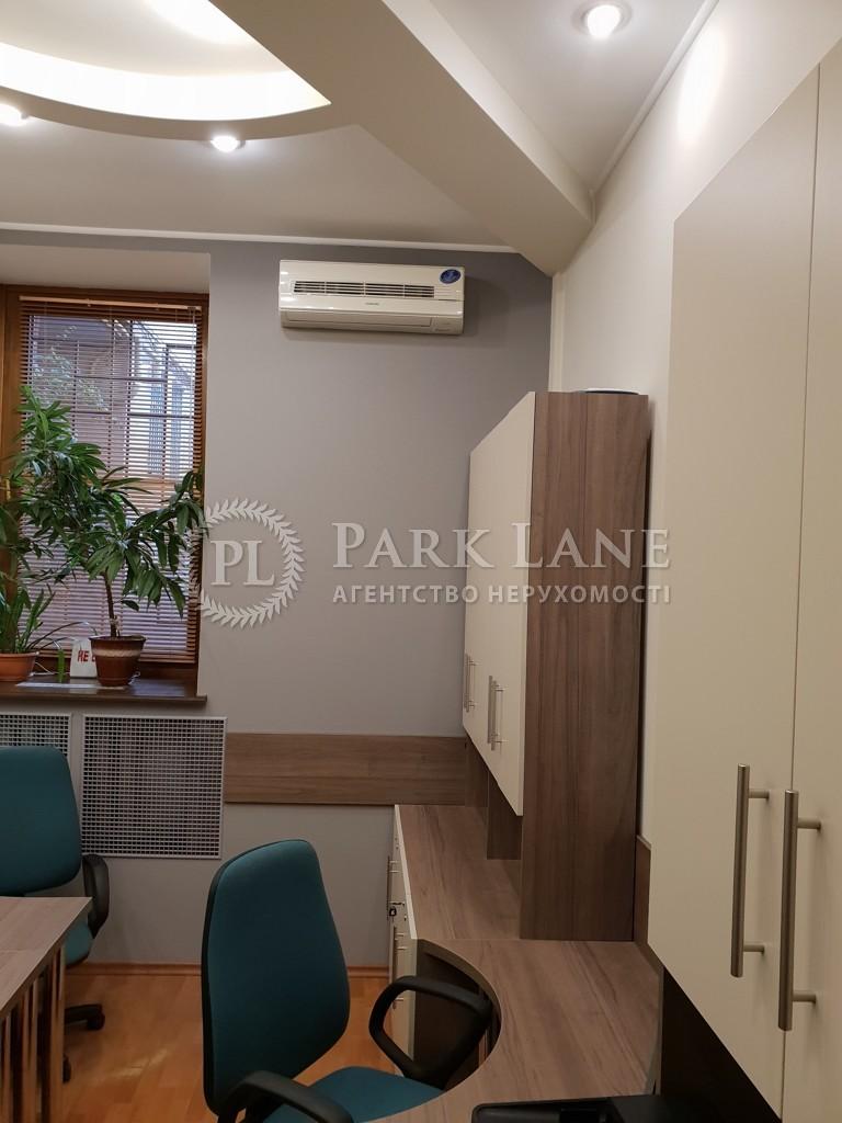 Нежилое помещение, ул. Костельная, Киев, L-27184 - Фото 7
