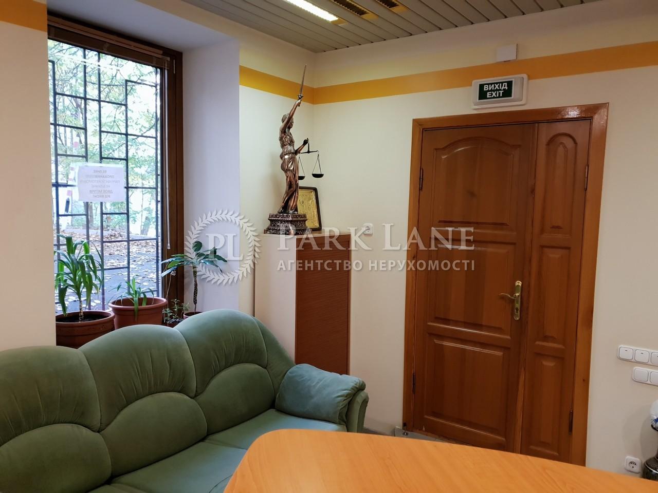 Нежилое помещение, ул. Костельная, Киев, L-27184 - Фото 17