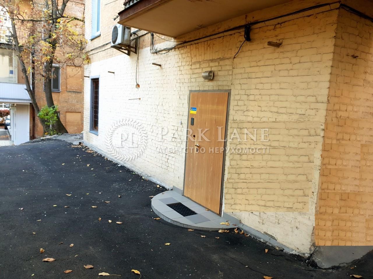 Нежилое помещение, ул. Костельная, Киев, L-27184 - Фото 19