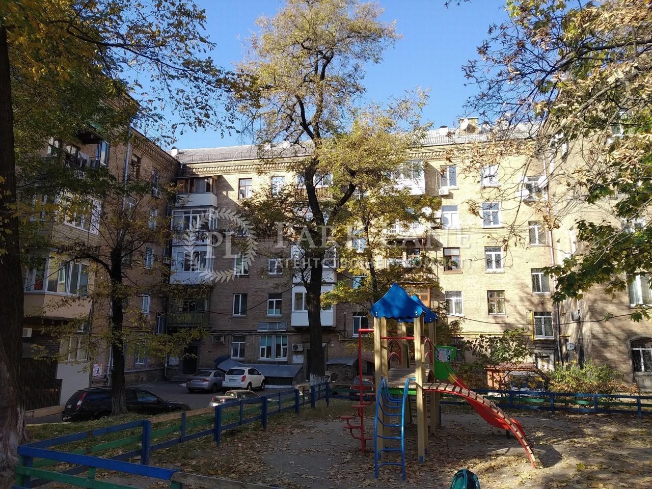 Квартира ул. Васильковская, 15/14, Киев, K-29461 - Фото 12