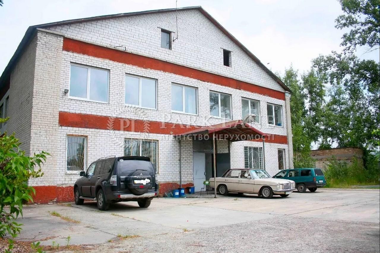 Имущественный комплекс, Z-583852, Обухов - Фото 1