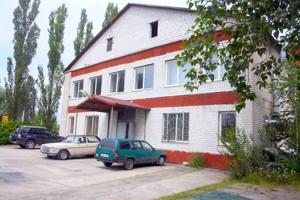 Имущественный комплекс, Z-583852, Обухов - Фото 2