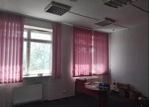 Имущественный комплекс, Z-583852, Обухов - Фото 9