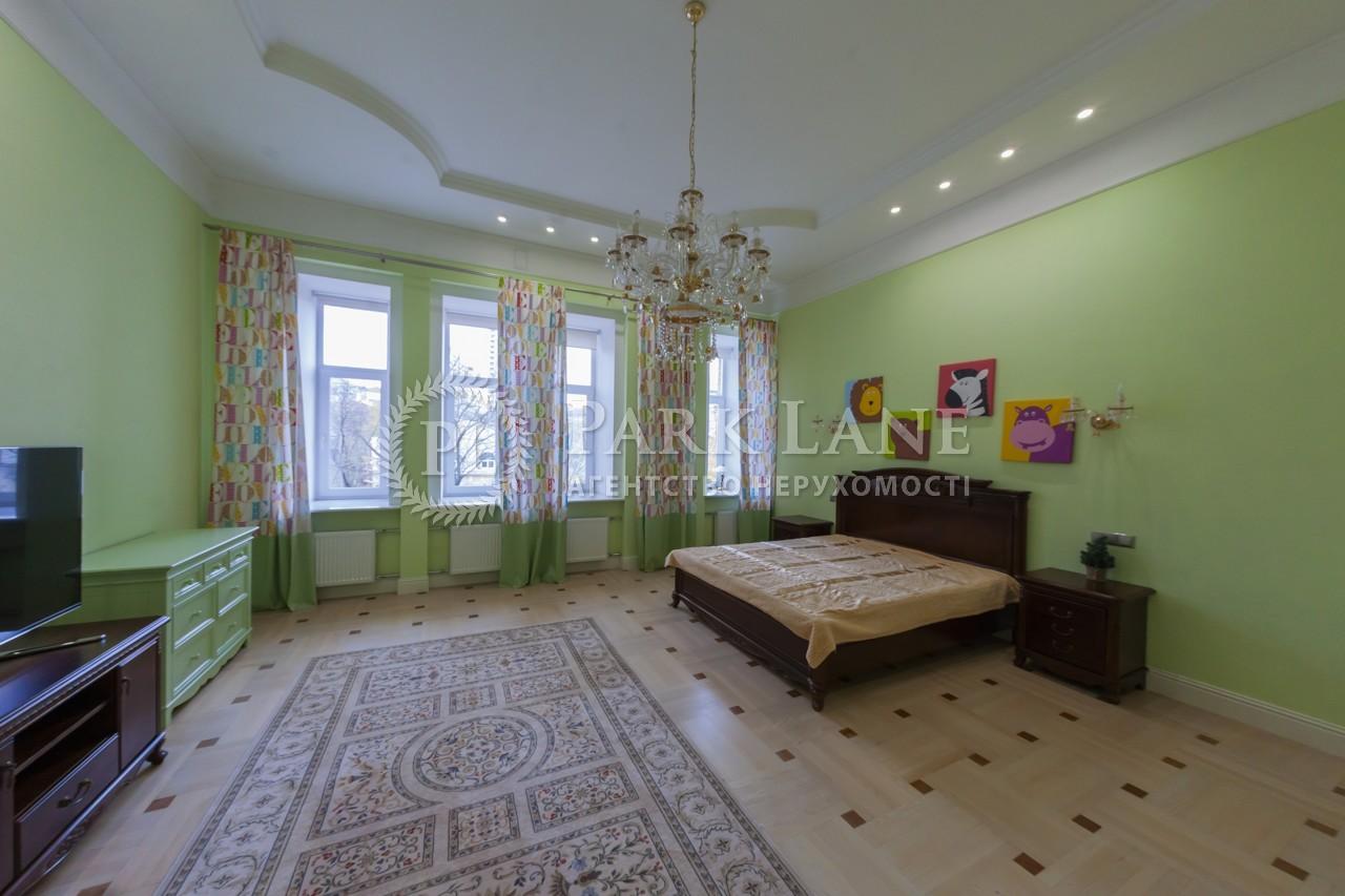Квартира ул. Гончара Олеся, 60, Киев, B-99476 - Фото 10