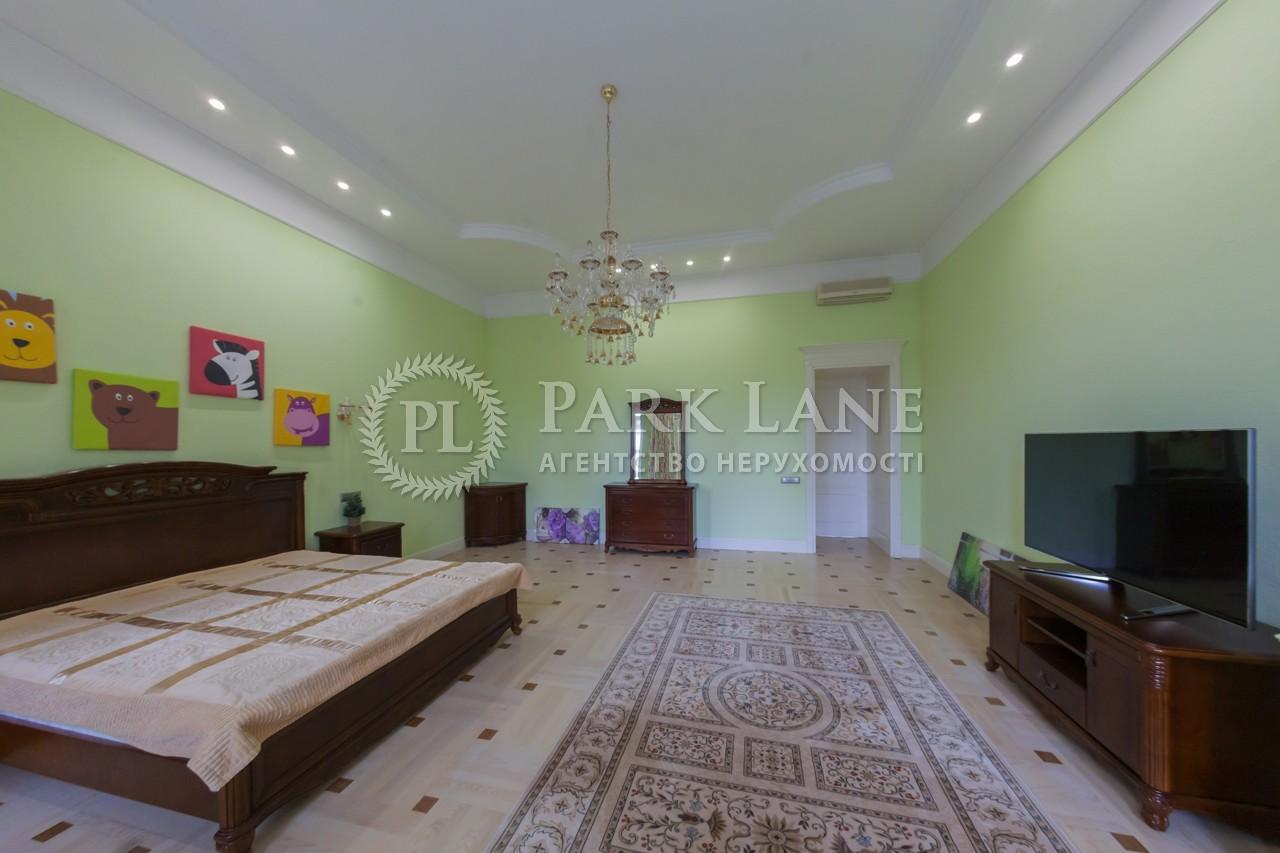 Квартира ул. Гончара Олеся, 60, Киев, B-99476 - Фото 11