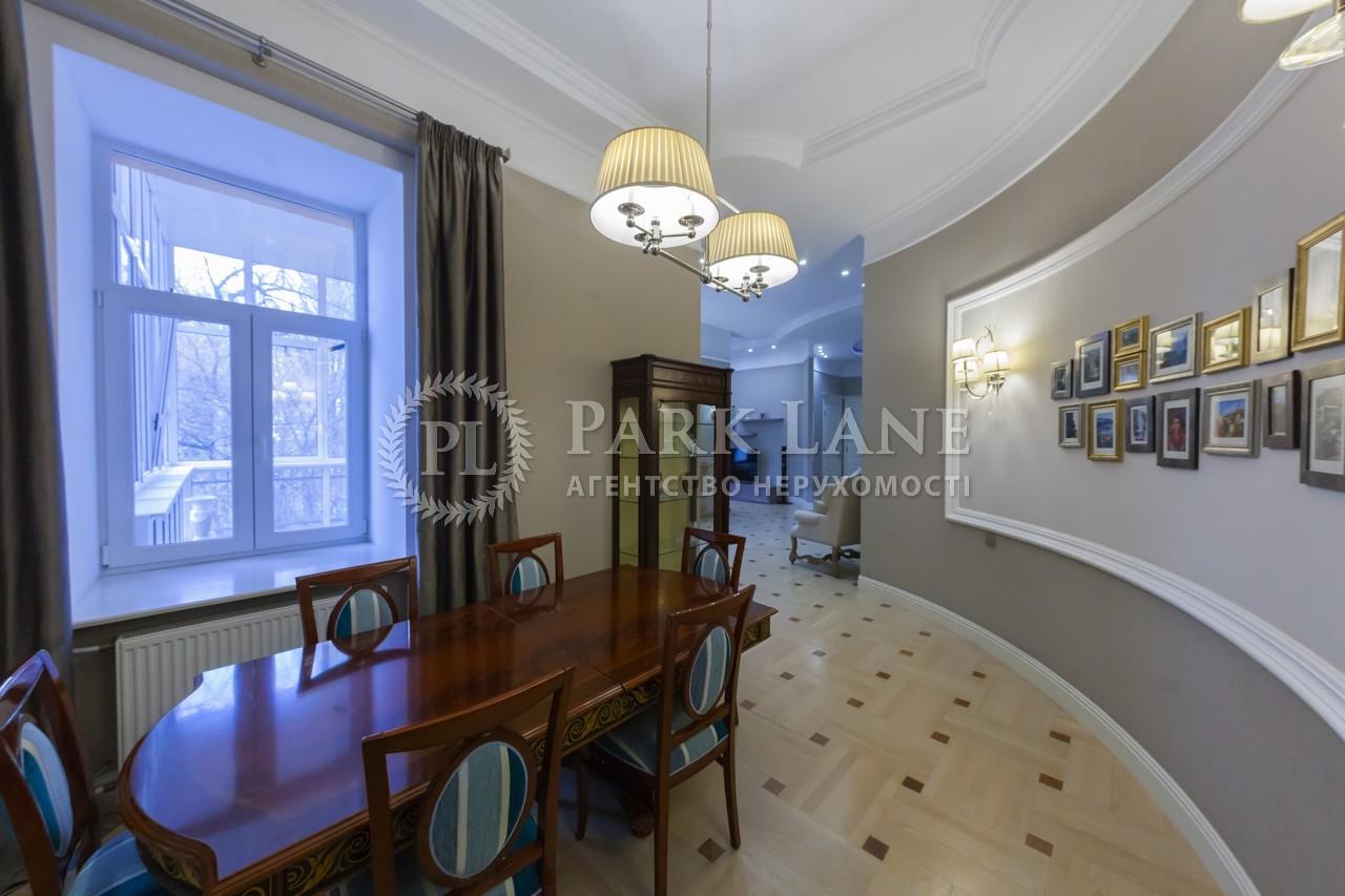 Квартира ул. Гончара Олеся, 60, Киев, B-99476 - Фото 15