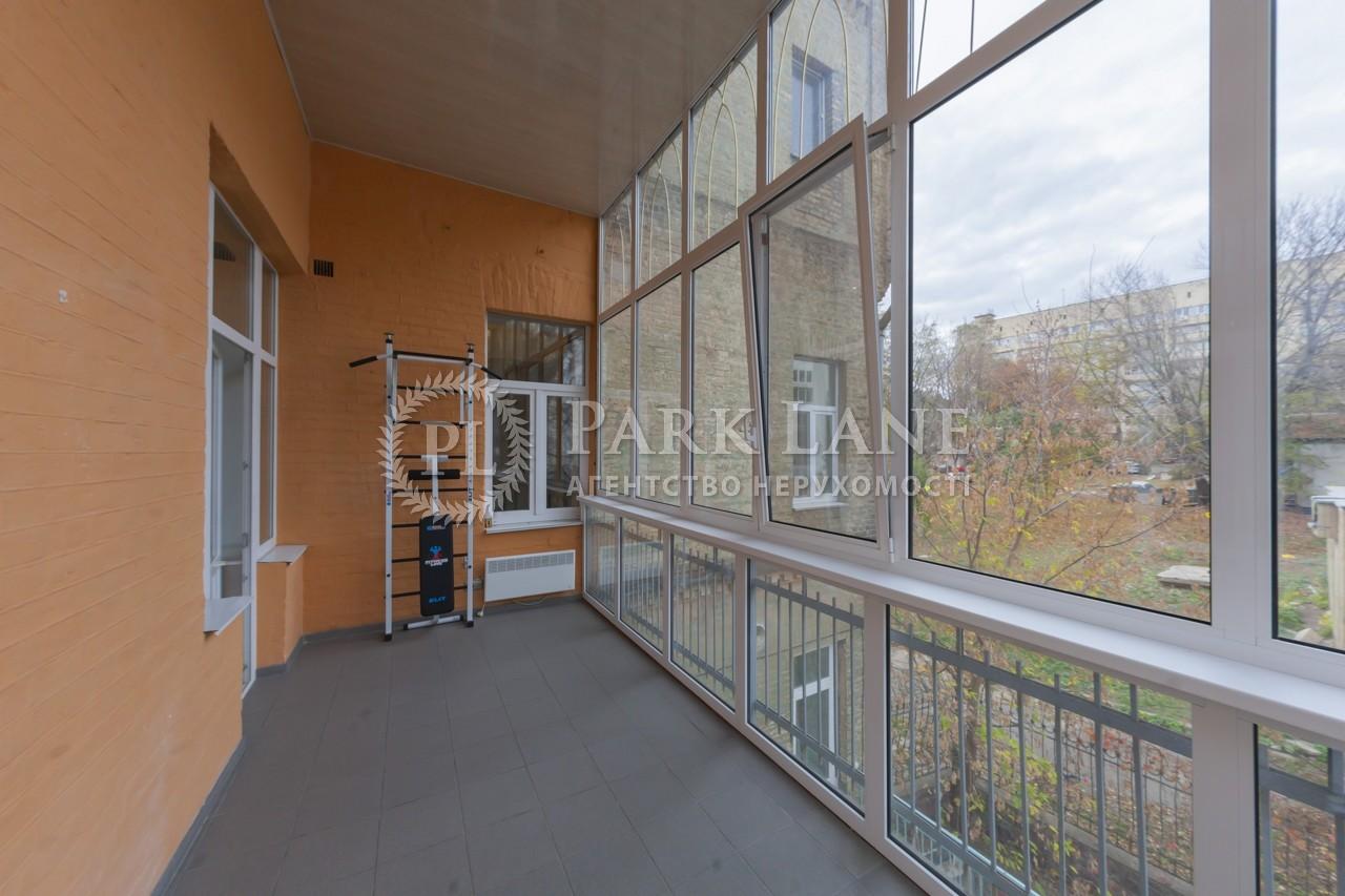 Квартира ул. Гончара Олеся, 60, Киев, B-99476 - Фото 20