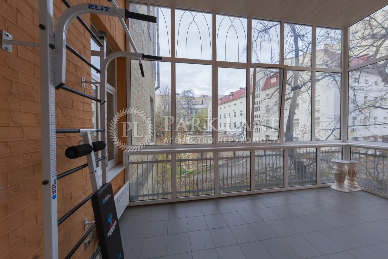 Квартира ул. Гончара Олеся, 60, Киев, B-99476 - Фото 21