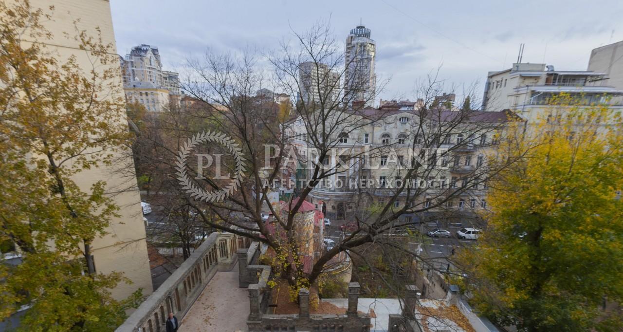 Квартира ул. Гончара Олеся, 60, Киев, B-99476 - Фото 29