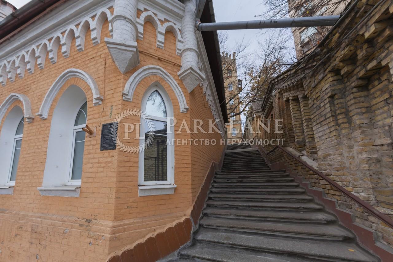 Квартира ул. Гончара Олеся, 60, Киев, B-99476 - Фото 27