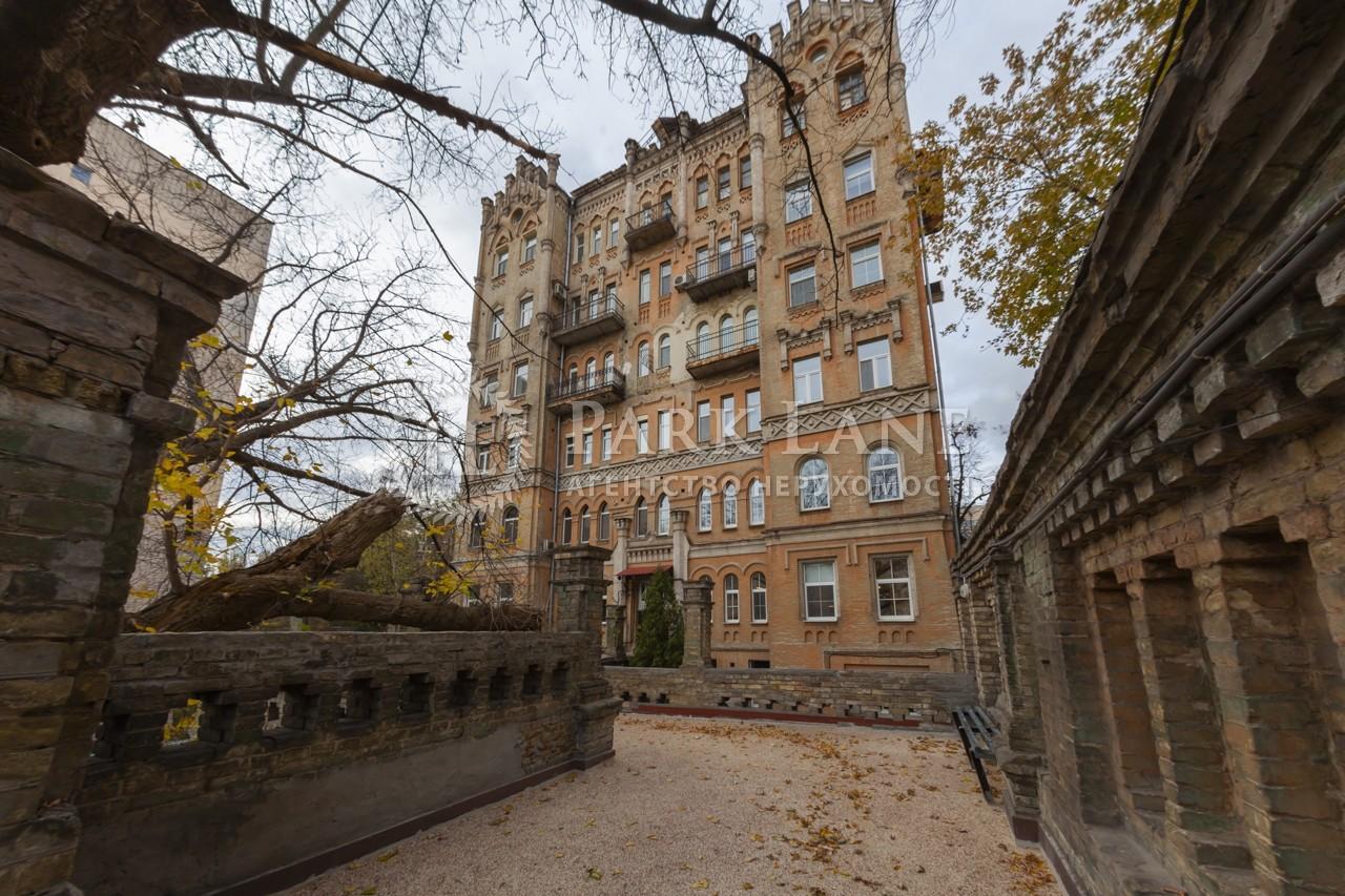 Квартира ул. Гончара Олеся, 60, Киев, B-99476 - Фото 1